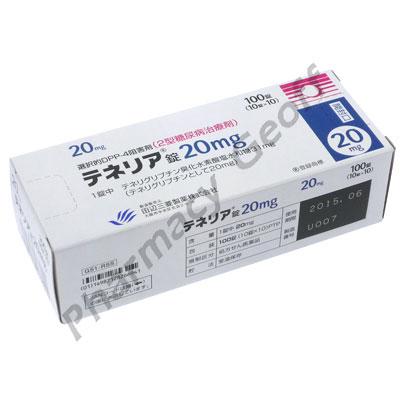 Tenelia (Teneligliptin Hydrobromide Hydreate) - 20mg (10 Tablets)