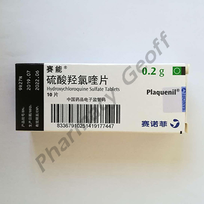 Plaquenil (Hydroxychloroquine Sulfate) - 0.2g (10 Tablets)
